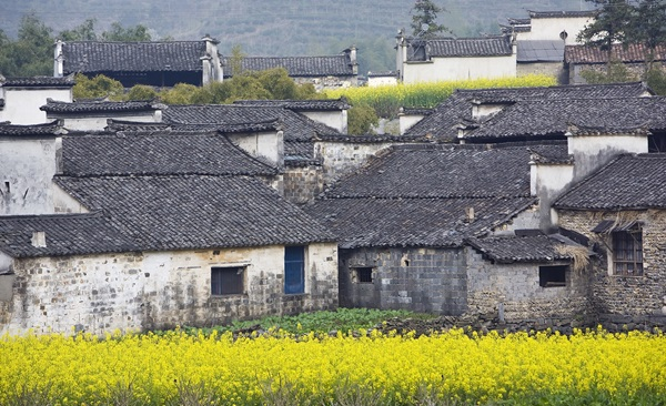 Yellow Mountains and Fengshui Villages
