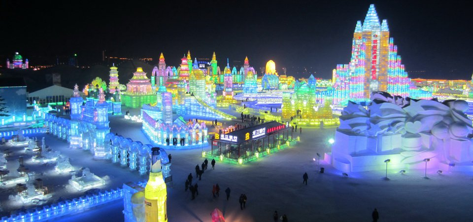 Photo Of Harbin Ice Festival January February 2017 China