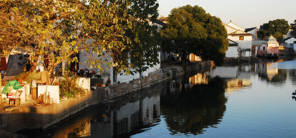 Photo of Highlights of Classical China, China