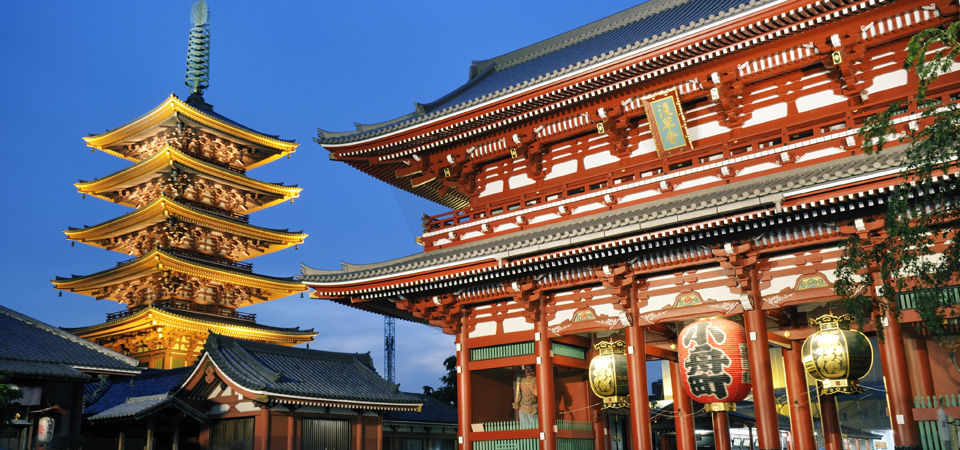Photo of Highlights of Japan - 14 Days 13 Nights, Japan