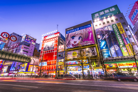 Anime Amp Manga Otaku Tour Exo Travel Blog