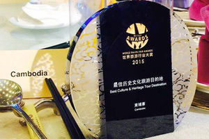 Cambodia Wins Tourism Award