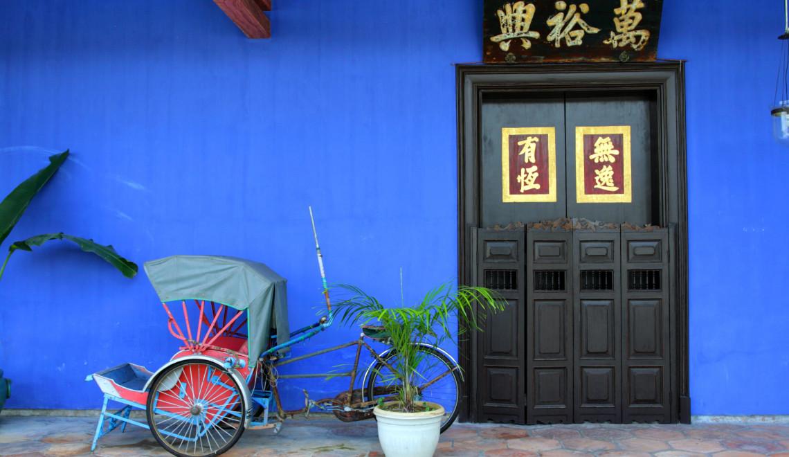 shutterstock_41331466-Cheong Fatt Tze Mansion, Penang, Malaysia