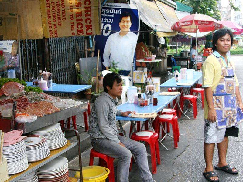 Photo of Bangkok Tasty Treats, thailand