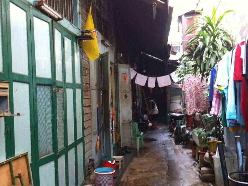 Photo of Bites & Sites In the Village of Love (PVT), thailand