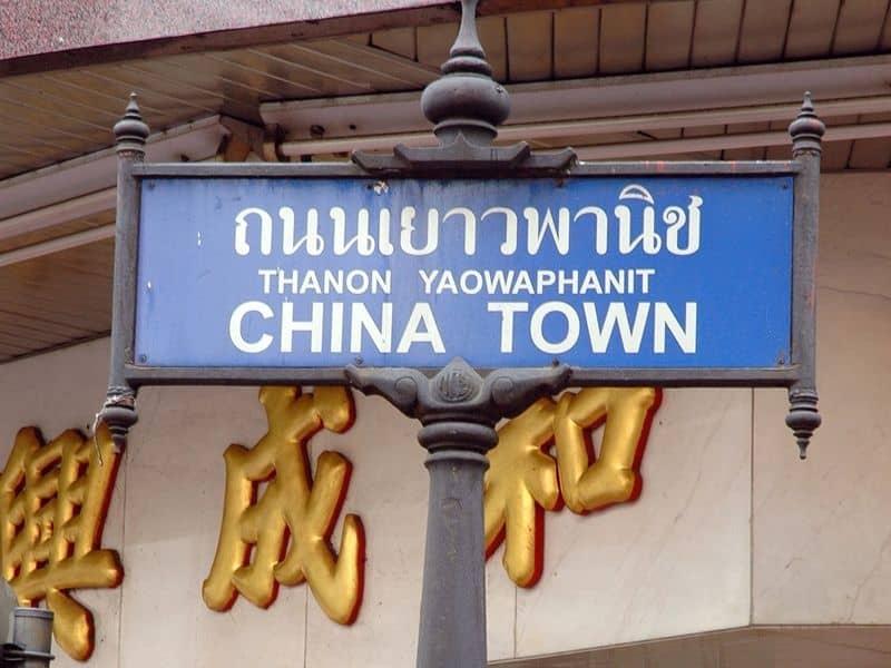 Photo of Chinatown by Bike, thailand