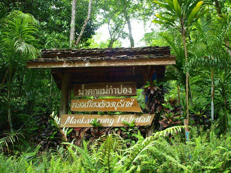 Photo of Mae Kampong Eco Tour, thailand
