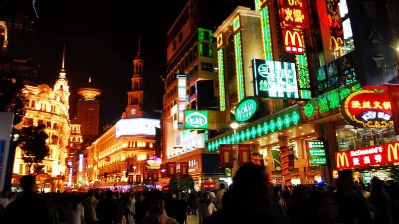 Photo of Cinematic China, China