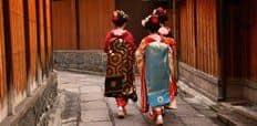 Photo of Honeymoon Japan, Japan
