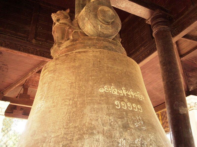 Photo of Discover Mandalay & Mingun, myanmar