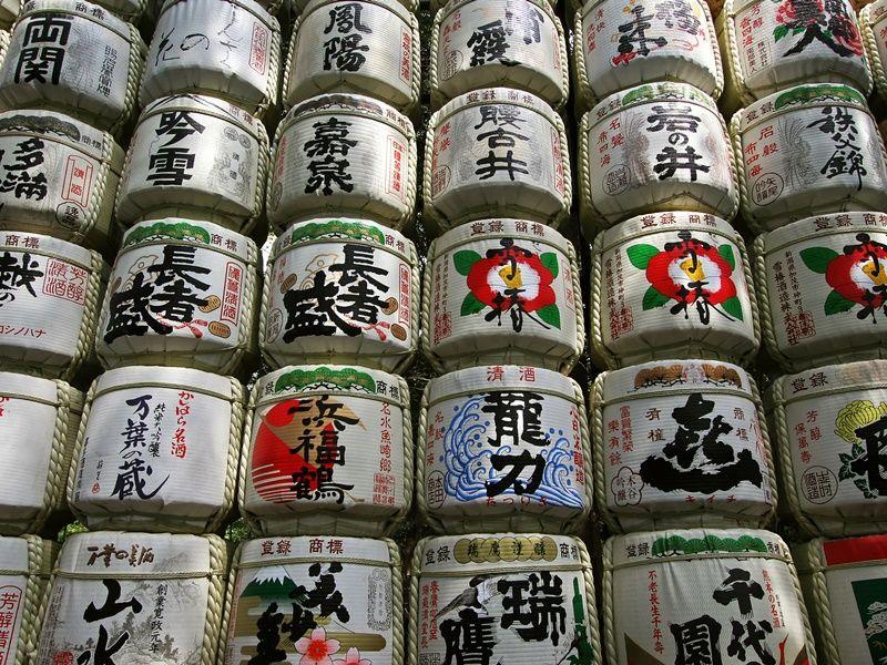 Photo of Japan City Tours