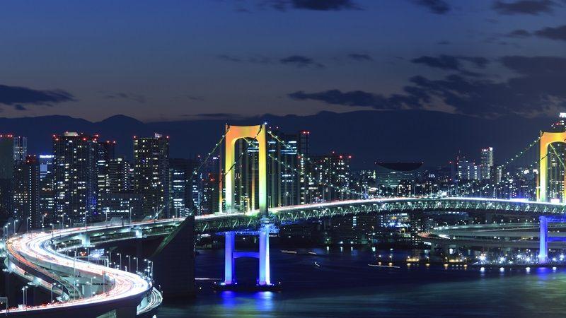 Photo of Essential Japan, Japan